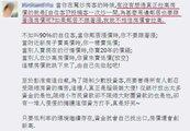 筆戰朱學恒 網友:自住客才是炒房元凶!?