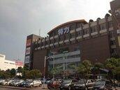 特力屋大膽投資 新竹高鐵站蓋綠建築商場