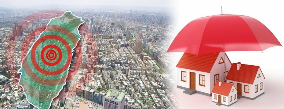 地震 保護傘 地震險 房子 空景照(大刊頭主視覺)