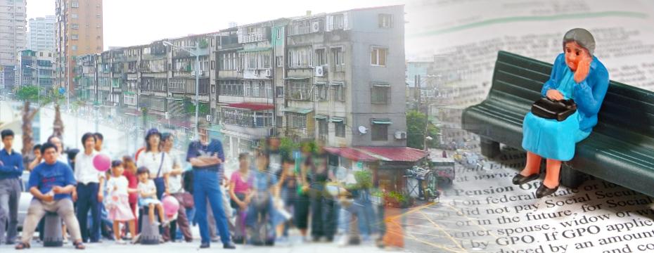 人口老化 銀髮族 老屋舊公寓(大刊頭主視覺)