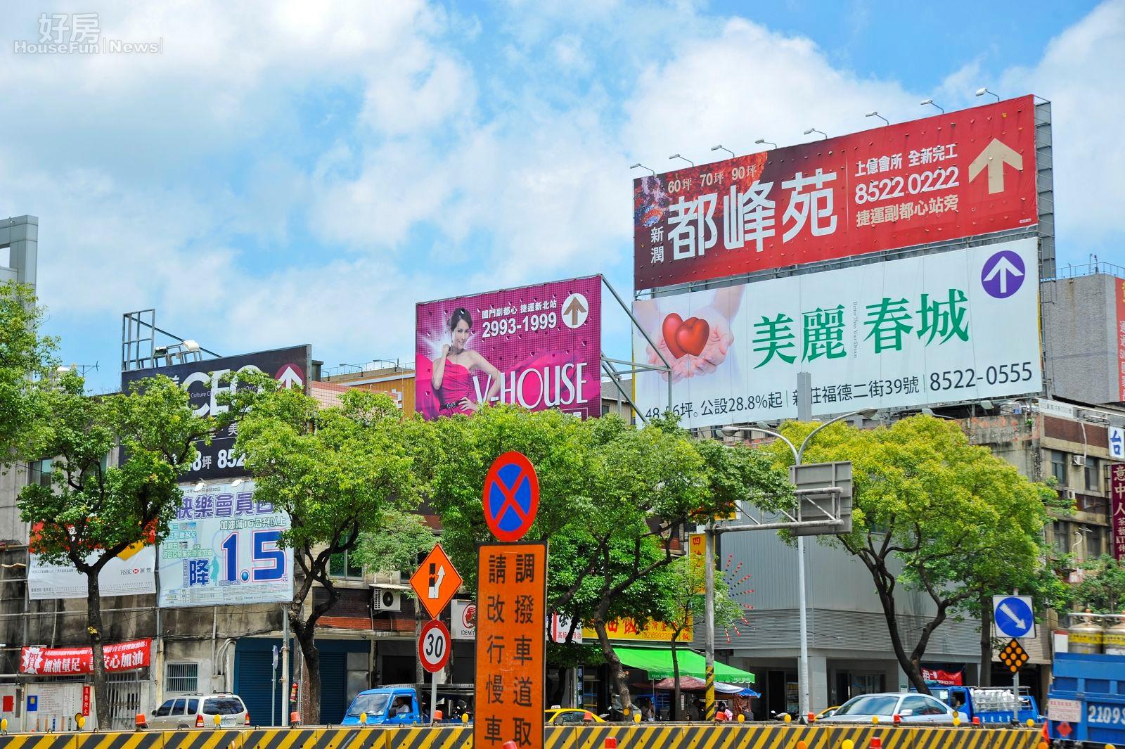 新莊頭前重劃區,廣告看板,建案廣告帆布。(好房news記者 陳韋帆/攝影)