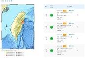 1小時連15地震嚇壞花蓮人 氣象局:仍是餘震勿過度聯想
