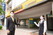 畢業季前後 永慶房屋26歲以下新鮮人履歷暴增近5成