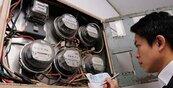 7月取消夏月電價 排除逾千度大戶