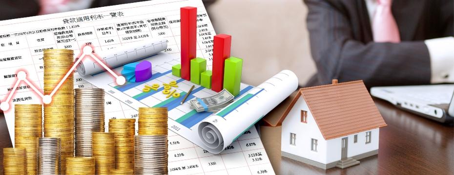 房貸利率(大刊頭)