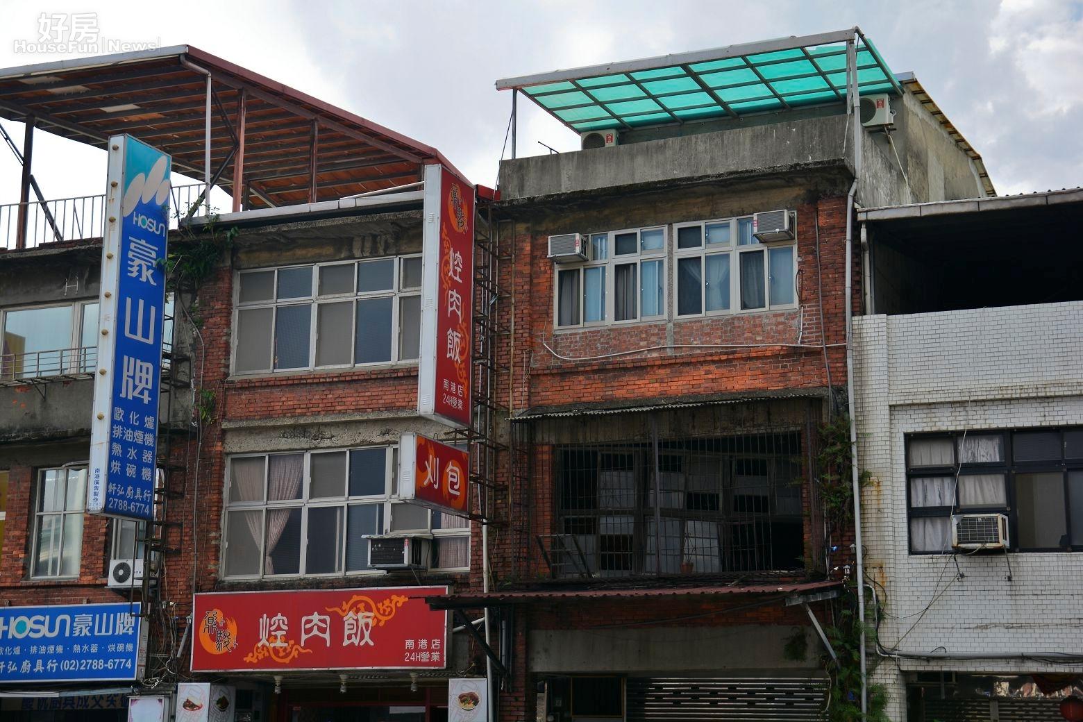 南港區老公寓,老房,老屋,老宅