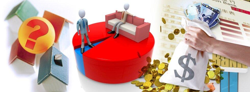 黃金交叉+壽險解凍 把握年底輕稅