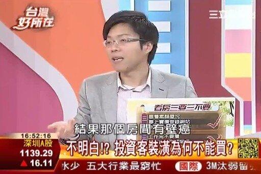 挑中古屋sway建議3要3不要(翻攝youtube)
