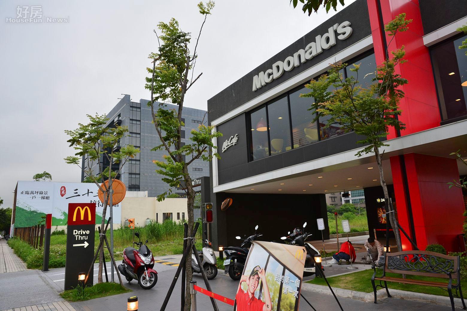舊宗路麥當勞帶前方街景。(好房News記者 陳韋帆/攝影)