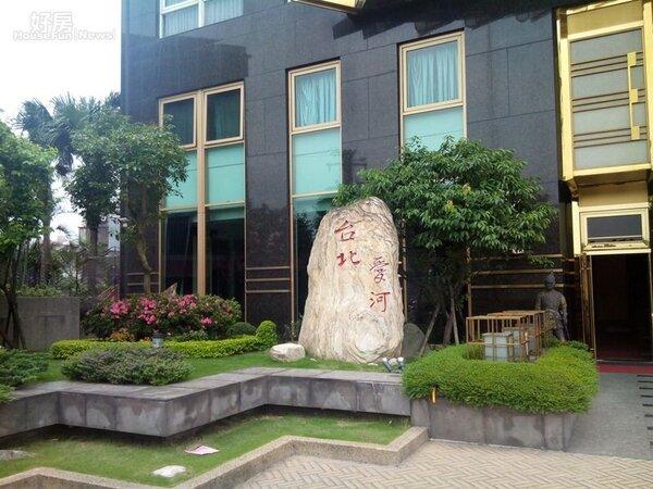2大門口的「台北愛河」建材高檔,在永和區為知名豪宅。