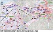 機場捷運延伸線是國家建設 吳志揚:地方買單沒道理