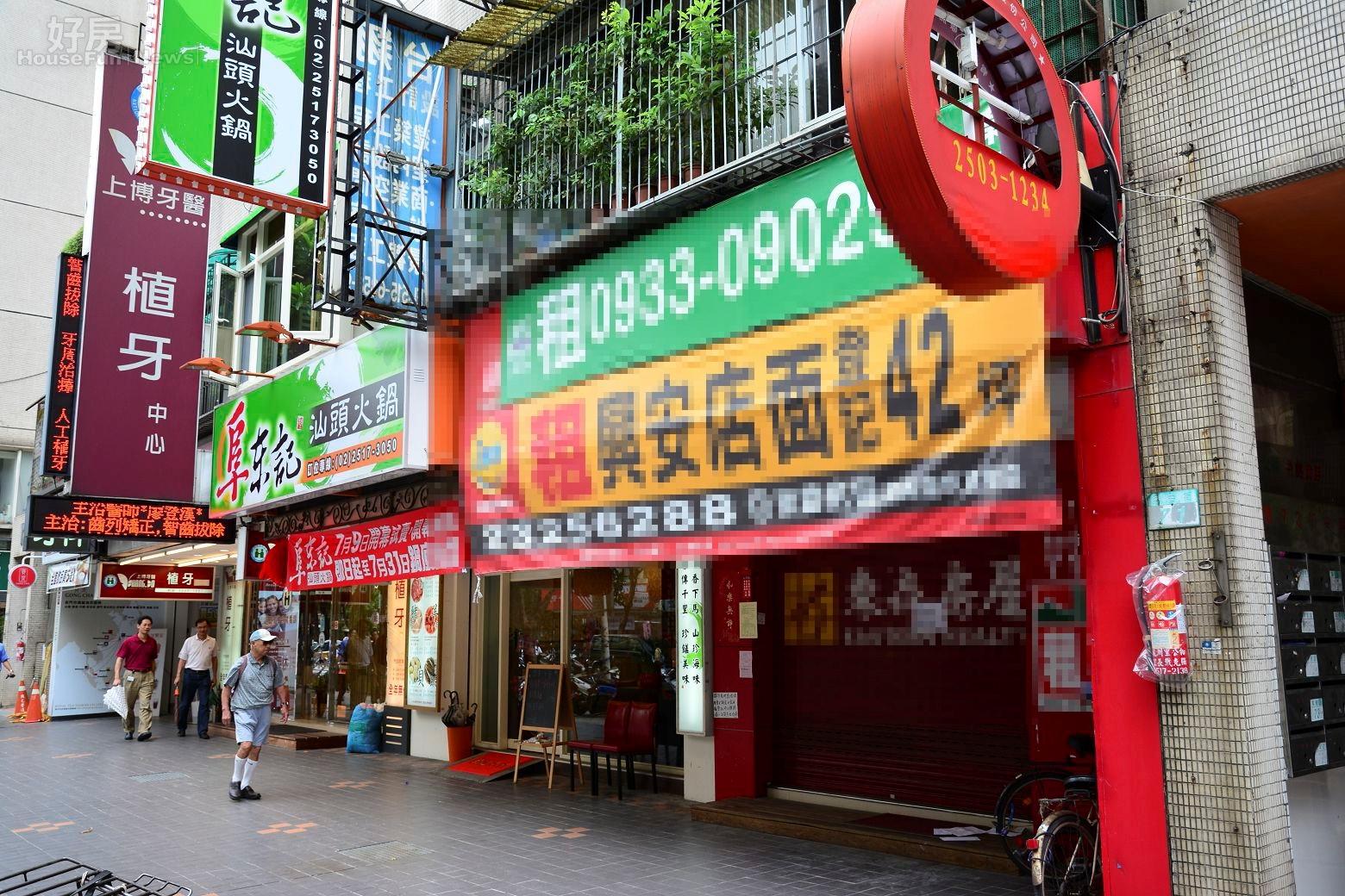 東森房屋興安店倒閉,由永慶、信義、住商三間房仲代為出租。(好房News記者 陳韋帆/攝影)