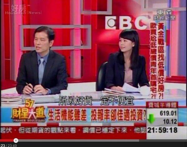 東森財經台《57財星大道》討論萬華總價210萬套房可買不可買。(翻攝YouTube)