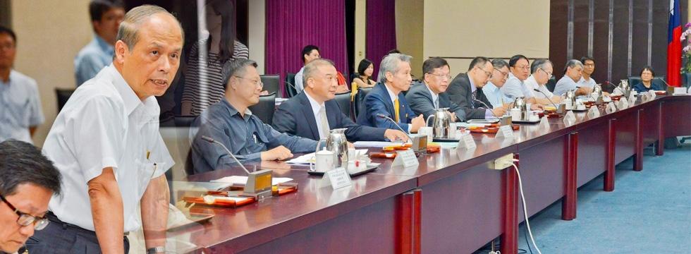 財政部長張盛和 第二次不動產稅改座談會(大刊頭)