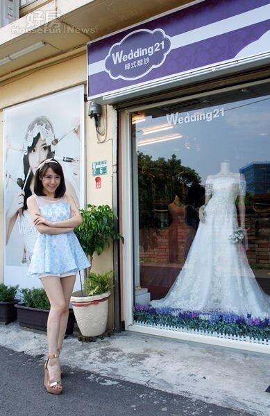 1.佩佩去年成立自「Wedding21」韓式婚紗店,位於距離桃園火車站後站約5分鐘路程,周遭環境單純且清幽。