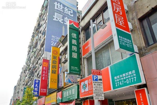 光復北路與南京東路交叉口,房仲店面一字排開。(好房網News記者 陳韋帆/攝)