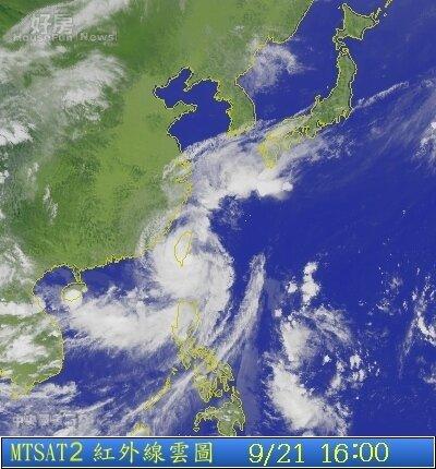 凰 如临大敌 卫星云图 台风图片