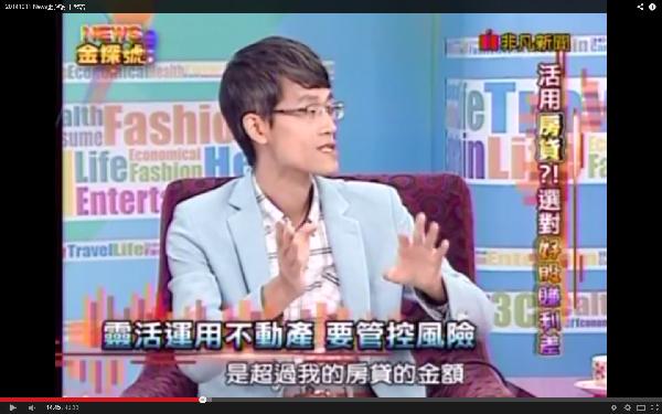 蔡志雄律師(截取自Youtube News金探號)