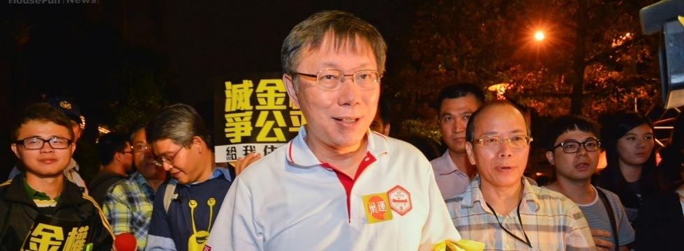 柯文哲當選台北市長。(大刊頭)