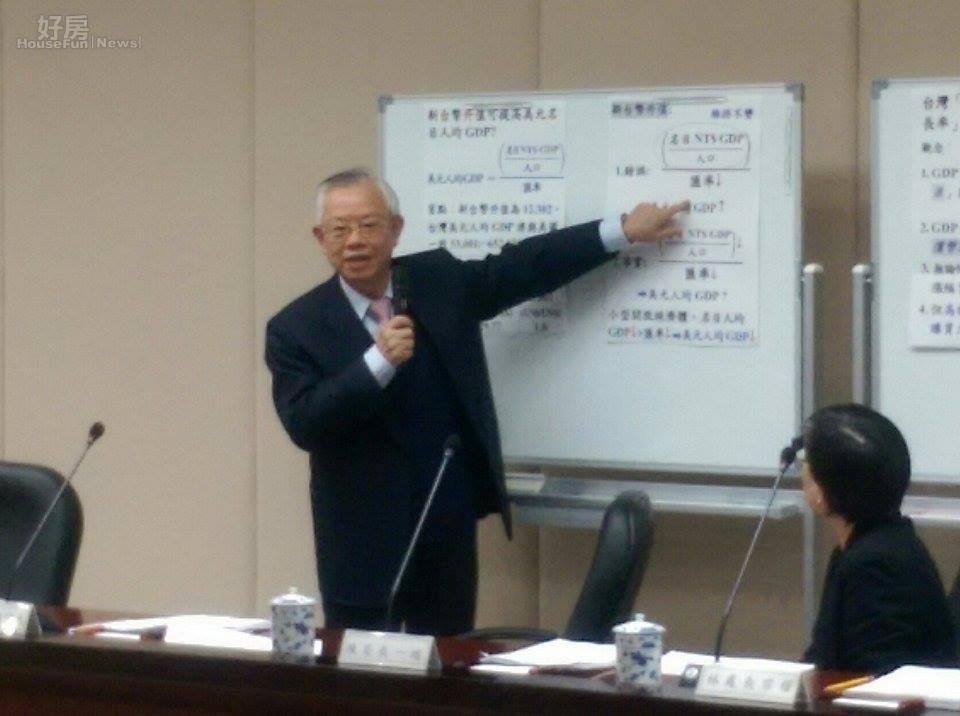 2014最後一季央行理監事會議 彭淮南