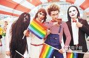 群鬼熱舞 宣揚婚姻平權