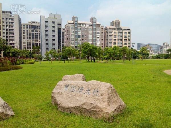 2「華固綠大地」坐擁百餘坪綠地,是附近居民運動休閒好去處。