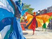 千人踩街 淡水環境藝術節揭幕