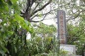 蔣渭水台北墓地保留 將改為衣冠塚