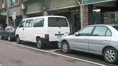巷弄停車格編號 北市12月起收費