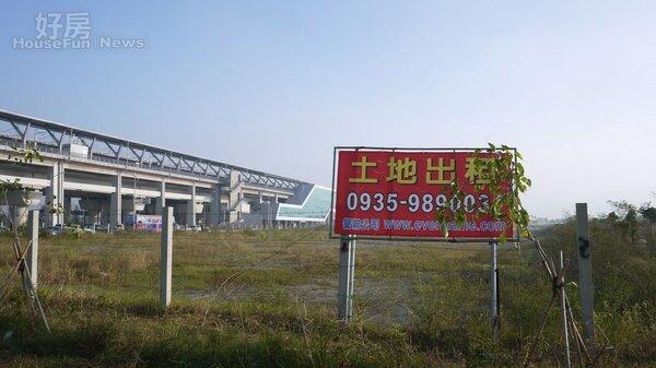 臉書不來了!彰化田中高鐵特定區大片空地待租中。(好房網News記者賈蓉/攝影)