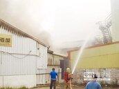 新營酒吧倉庫起火 延燒3店家