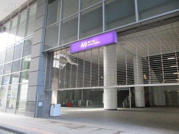 機場捷運線A9林口站