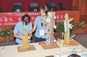 廢棄木材創意競賽 屏科大奪冠