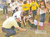 300學童種蘿蔔 植菔惜菔扎根