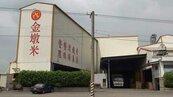 農糧署抽驗金墩米及其他市售米 確認農藥殘留全部合格