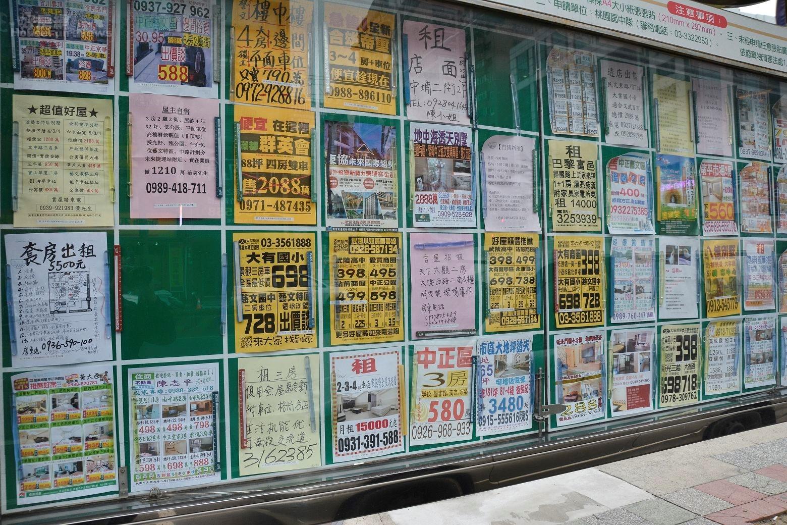桃園租屋買屋廣告看板。(好房網News記者 陳韋帆/攝影)