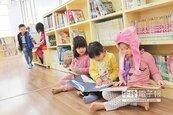 鹿港圖書館 獲特色、績優殊榮