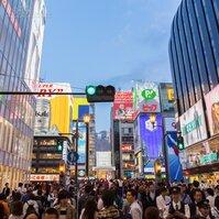 日幣狂貶,大阪轉角遇到台灣人