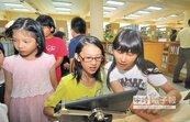 台東文化創意圖書 開啟閱讀世界