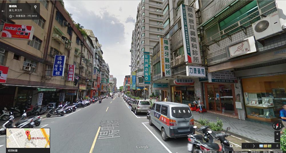 陽明街上有許多的診所,居民看病十分方便。(翻攝自Google Map)