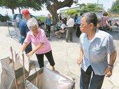 山柑社區超乾淨 爺奶逗陣做環保