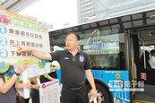 BRT變優化公車 7月8日上路