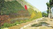 岡山綠化植生牆破金氏紀錄