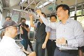 視察優化公車 林佳龍:有改善空間