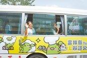 民眾終於有腳了 斗六市區公車上路