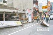 昌鴻狂吹 招牌仆街壓毀汽車