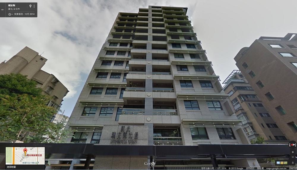 「新光瑞安傑仕堡」為大安區豪宅,藝人桂綸鎂也曾買下其中1戶。(翻攝自Google Map)
