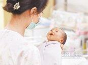 今年新生兒 可望達21萬