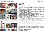 律師蔡志雄:「忘了不動產時間的10大誤會」