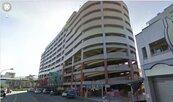 蚊子館標出2千3百萬 埔里立體停車場 部分改建商場